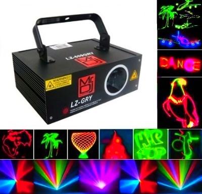 Лазерное шоу Касли. Оборудование для лазерного шоу в Каслях